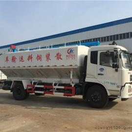东风天锦饲料转运车 10吨猪场自动下料车