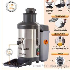 法国Robot coupe罗伯特蔬果榨汁机J80 Ultra 榨汁专用果汁机