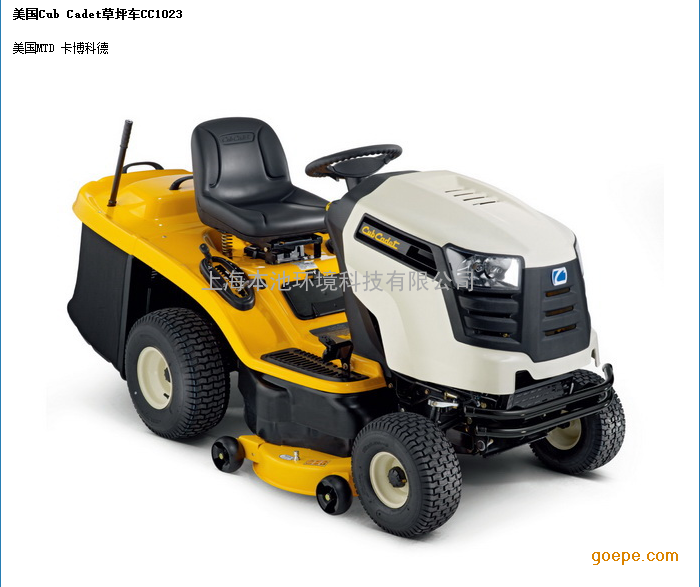 卡博草坪车割草机坐式驾驶式割草车大型草坪草场割草车CC1022