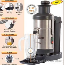 法国Robot coupe罗伯特蔬果榨汁机J100 Ultra 榨汁专用果汁机