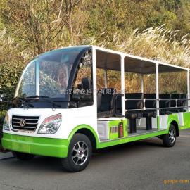 公园景区14座燃油观光车