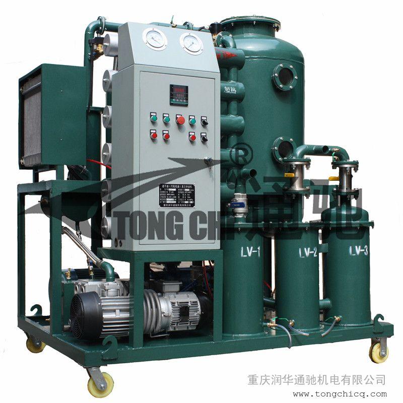 全进口配置多功用高效透平油公用真空滤油机