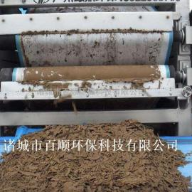 带式压滤机 污水 污泥脱水 加工定制 百顺环保