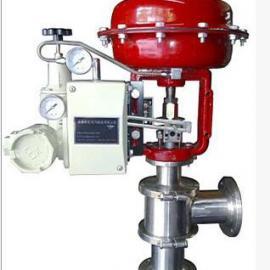 ZTRS气动卫生级角式调节阀