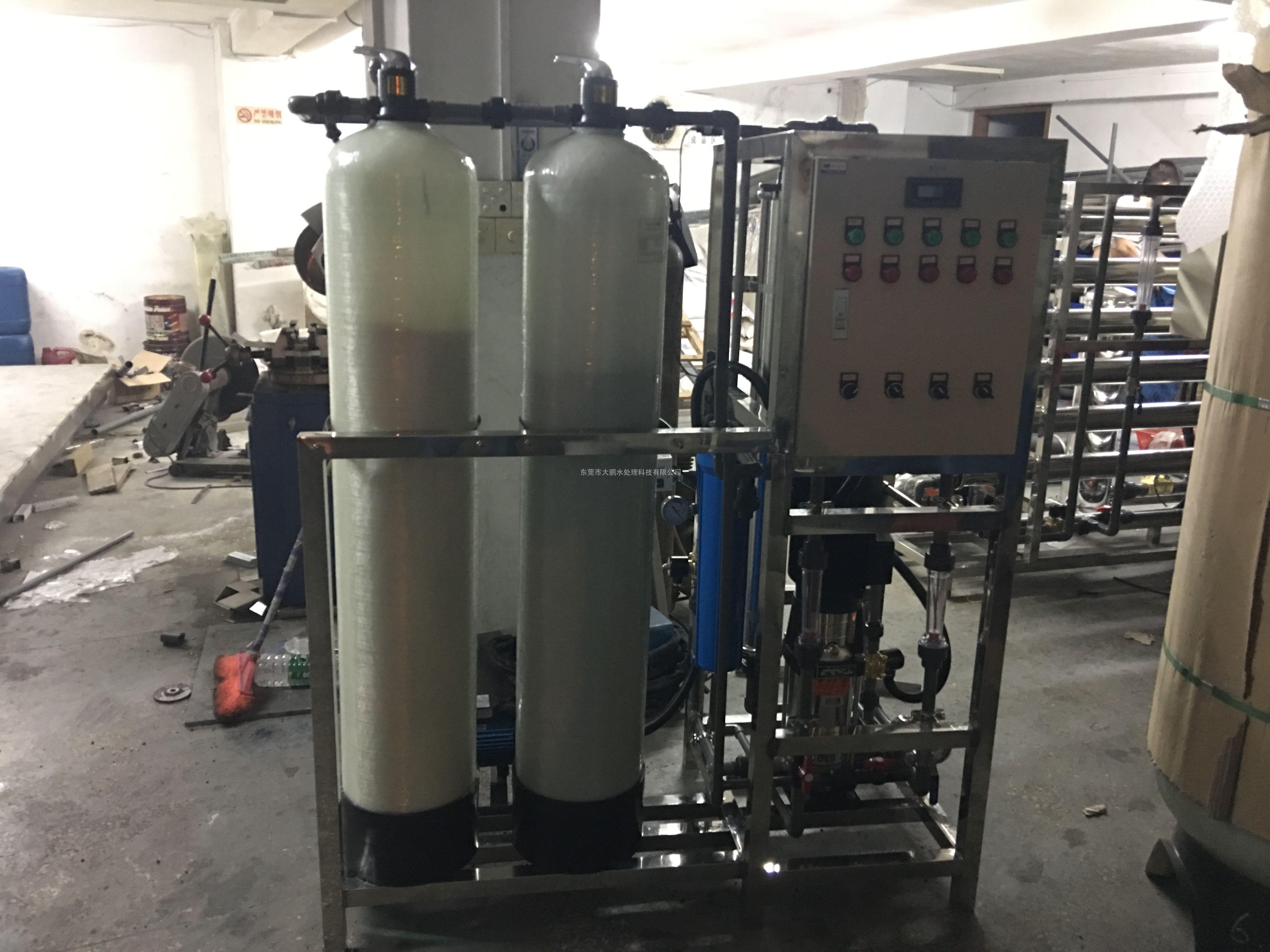 大量供应一吨纯净水设备 一体化纯水机 质量有保障