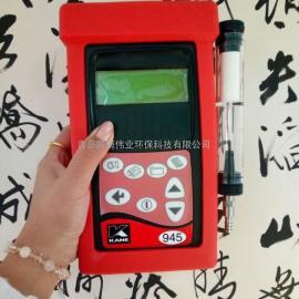 大品牌英国凯恩KM945手持式烟气分析仪 双节促销中