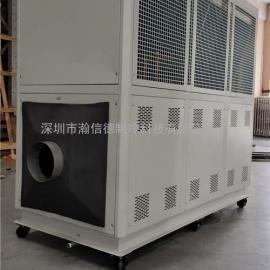 15P风冷式低温工业冷风机