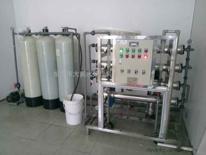 长期供应0.25吨每小时-100吨每小时纯水设备 Ro反渗透纯水机