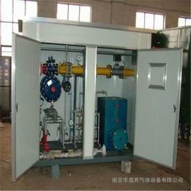 LNG卸车增压撬增压撬减压供气站