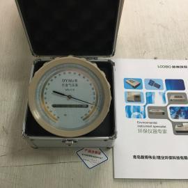 空盒气压计DYM3 可过计量大量现货认准厂家