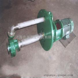 FY泵/FYB65/80/100不锈钢液下泵/无泄漏液下泵
