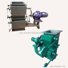 电动双层卸灰阀,双层翻板阀,双层翻板卸料器厂家