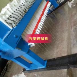 压滤机 兴泰医院废水压滤机 制药废水处理选兴泰板框压滤机