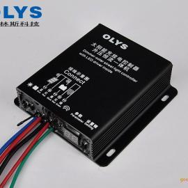 奥林斯太阳能充电控制器,智能调光太阳能路灯控制器
