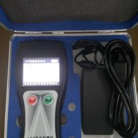 海关出入境检疫LB-410 ATP荧光检测仪