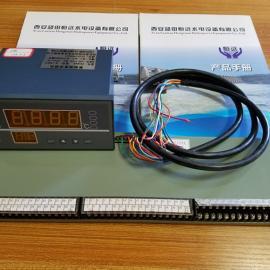 西安ZXJ64A温度巡检仪、ZXJ64A-32多路温度巡检仪报价