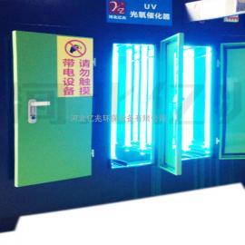 UV光氧催化除臭净化器 工业企业废气喷漆