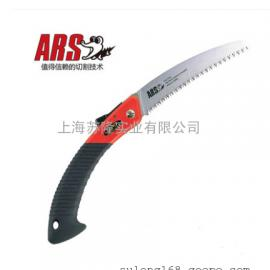 爱丽斯(ARS)GR-17折叠锯修枝锯手锯伐木锯园林工具园艺手锯
