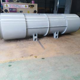 安泰 隧道风机制造商 SDF隧道施工风机 地铁专用隧道风机