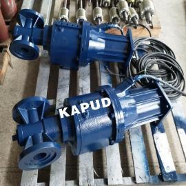 SBR池潜水推流器 AO池低速循环水下推进器