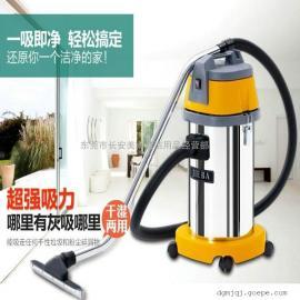 洁霸BF501吸尘吸水机大功率工业吸尘器 30L