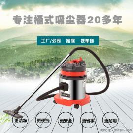嘉美吸尘器BF570吸尘吸水机15L家用办公室用吸尘机
