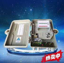 FTTH光分路器箱内部合理、服务精细