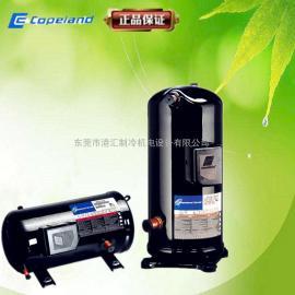 原装谷轮环保冷媒压缩机 ZP16K5E-PFV-130 乳制品保鲜机组