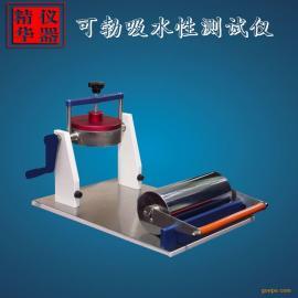 纸与纸板吸收性测定仪