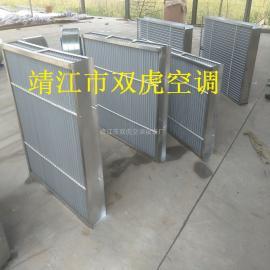 不锈钢外框152型铝合金叶片挡水板、挡水器