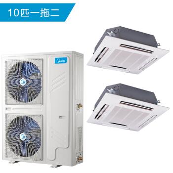 美的10匹商用中央空调一拖二多联天花机空调380V十匹一拖2天花机