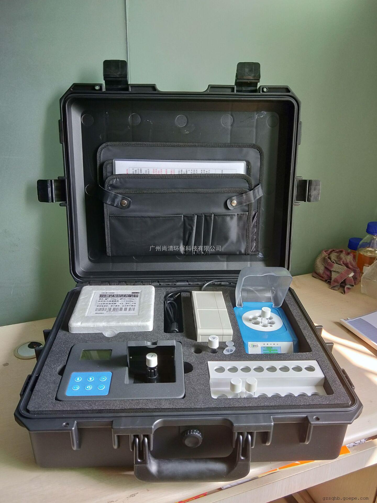 COD测定仪广州尚清环科旗下海净品牌高端野外便携式SQ-Y108B型