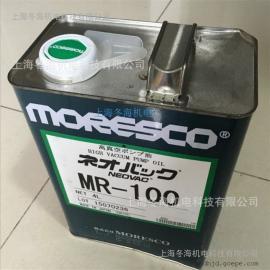 日本松村真空泵油SM-100 4L�b 原�b正品