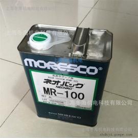 日本松村真空泵油10L装SM-100原装进口MR-100真空泵油