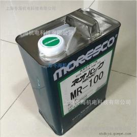 日本松村20L真空泵油SM-100原装进口MR-100真空泵油