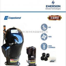 全新正品 谷轮高效涡旋压缩机 ZW34KS-TF7-542 3P匹 热泵专用