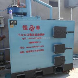 恒丰养殖取暖锅炉本体设计双锅炉反烧环保养殖场加温锅炉