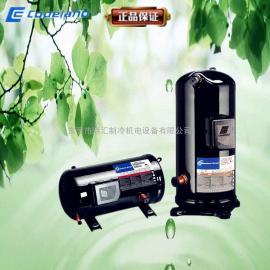 谷轮制冷压缩机 ZB125KQE-TFD-550 精密空调冷冻冷藏设备