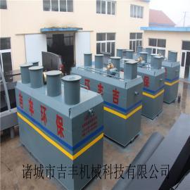 奶粉加工污水处理设备工艺 吉丰科技技术先进
