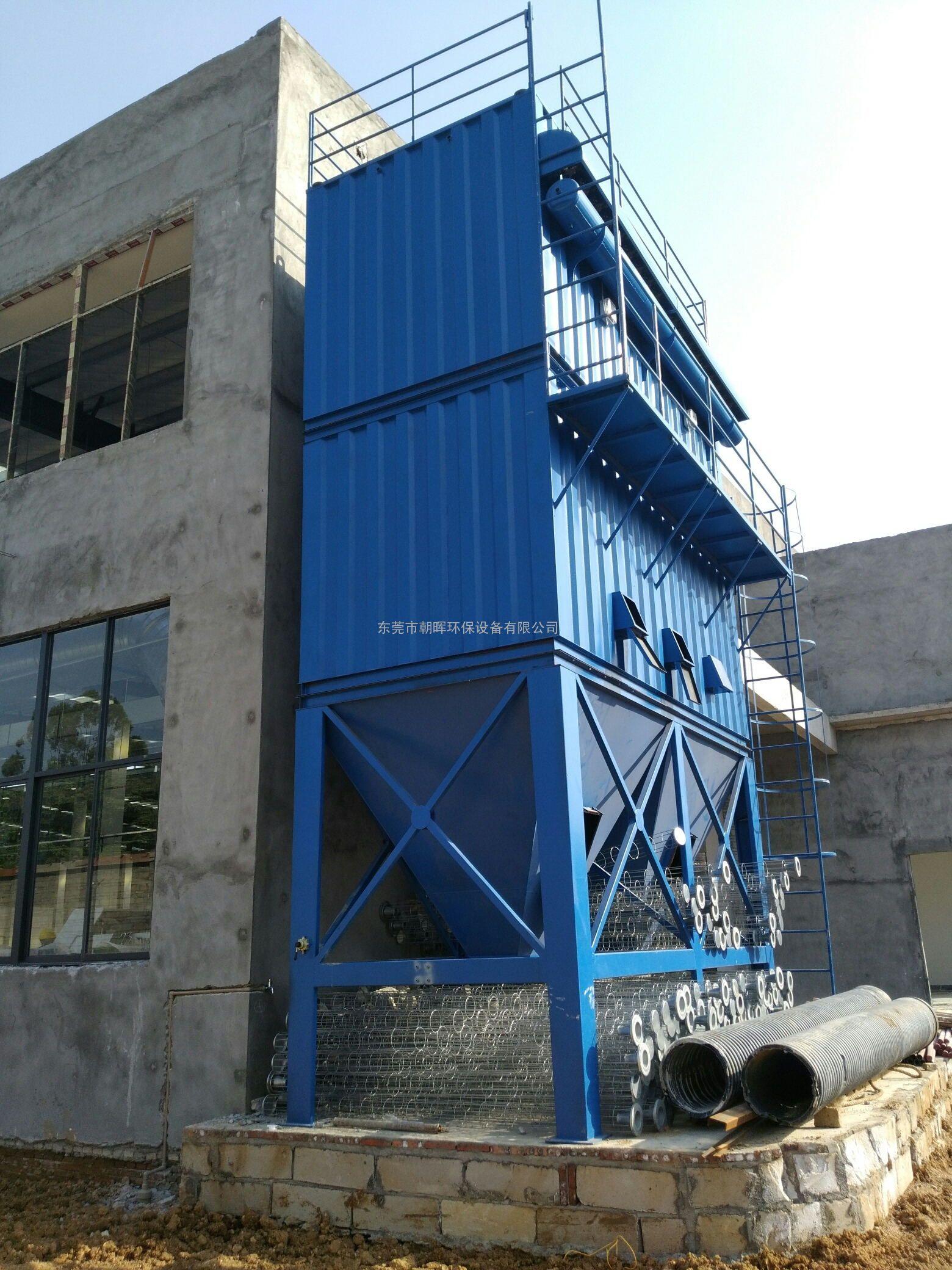 博罗工业粉尘治理设备