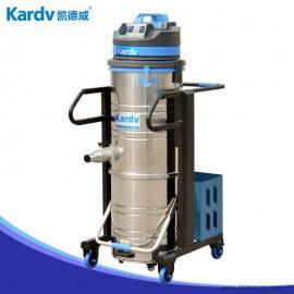 凯德威吸尘器DL-2010B干湿两用上下桶100L功率2400W工业吸尘器
