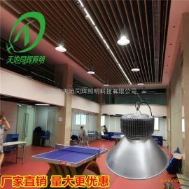 一般乒乓球台装什么灯比较合适|乒乓球台照明设备