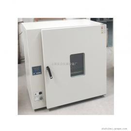 TLD-240电热恒温鼓风干燥箱烘箱600X500X750