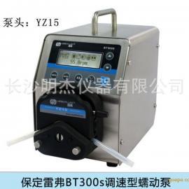 星沙调速型蠕动泵 雷弗BT300S蠕动泵 实验室耐腐蚀调速型蠕动泵