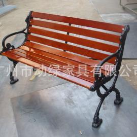 铸铁脚公园椅
