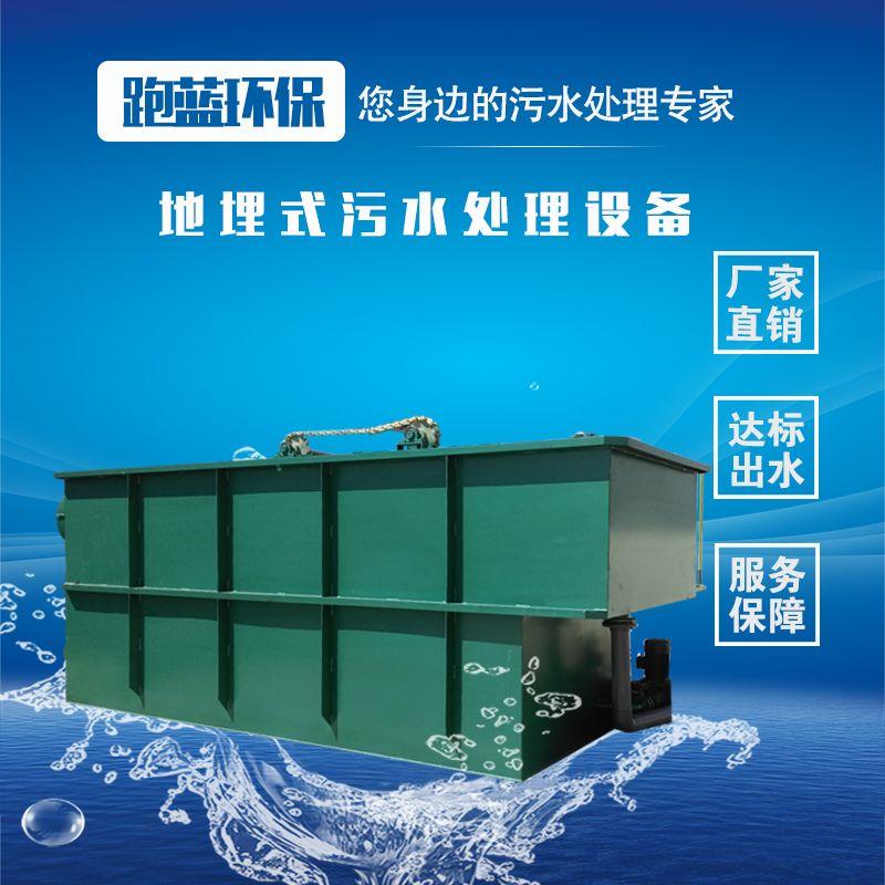 洗沙污水处理工艺/泥浆污泥处理设备厂商pl一级a
