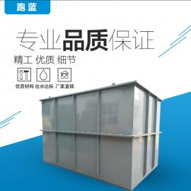 PL餐具清洗废水处理设备 山东跑蓝专业洗涤废水处理设备厂家