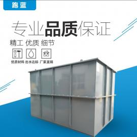 PL含油废水处理设备 一级达标 实力保障 山东跑蓝