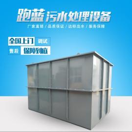 金属表面清洗废水处理设备/酸碱废水处理工艺成熟厂家跑蓝