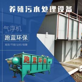 食品污水处理设备 跑蓝一级A/食品加工废水处理工艺简介